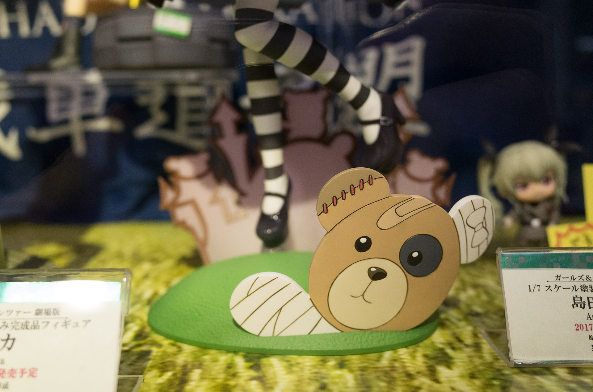 島田愛里寿05/コトブキヤ