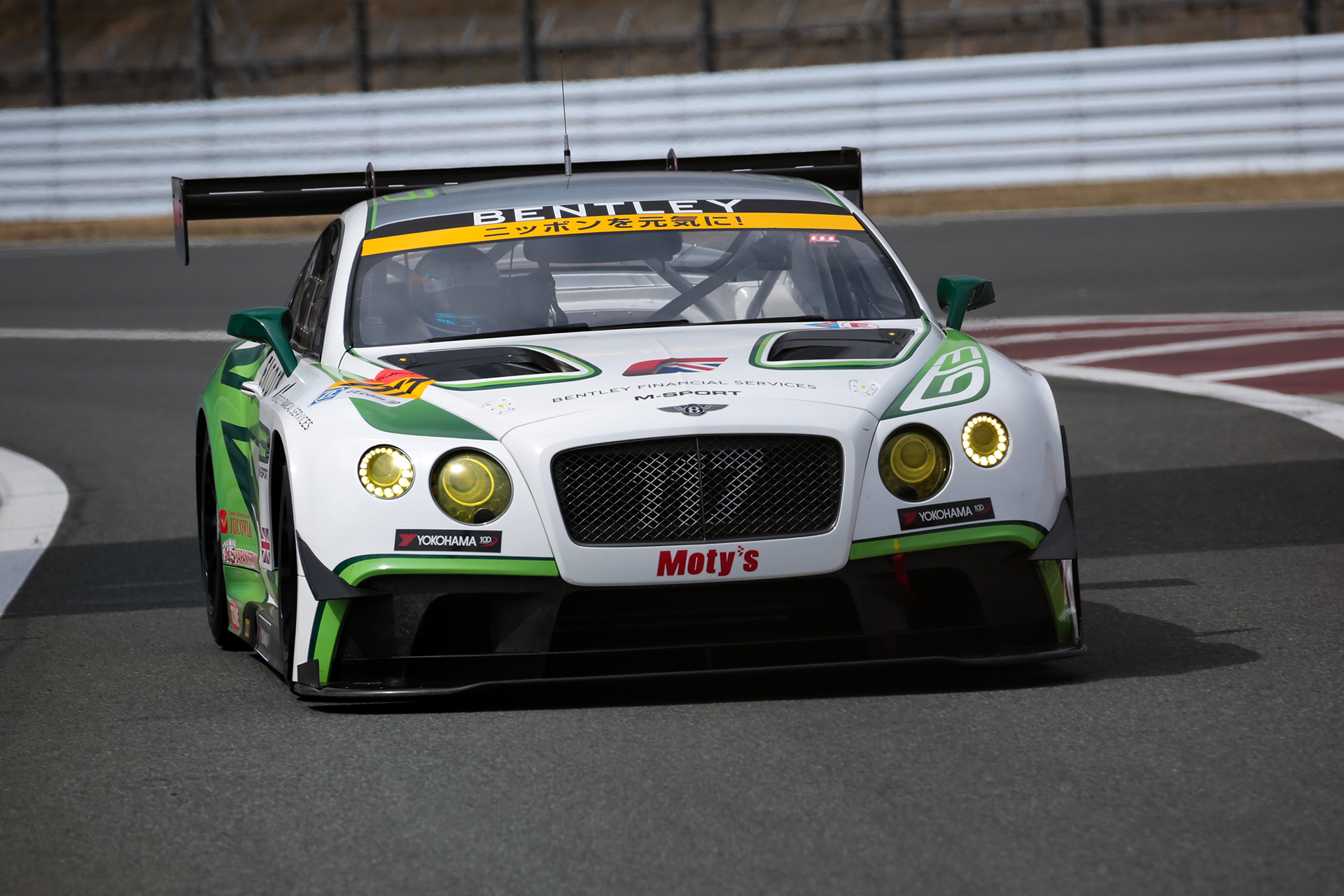 EIcars BENTLEY GT3