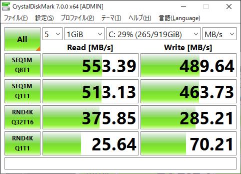 WD SSD 1TB ベンチマーク