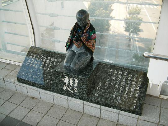 事故 明石 歩道橋 花火 大会