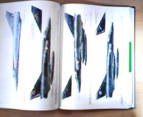Mirage� 第3巻