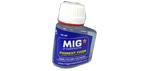 さまざまな質感表現のためのピグメント用溶剤、メディウム