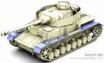 G35-030 1/35 WW� 独 �号戦車H型/J型フェンダー