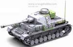 �号戦車H型用 ドラゴン6300