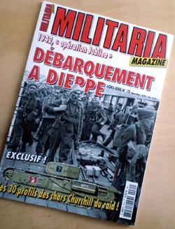 ミリタリア特別号75号