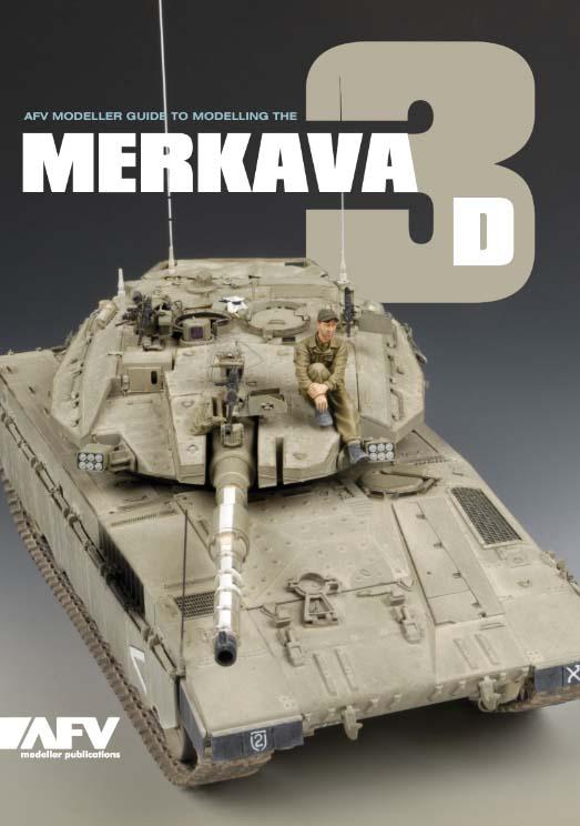 メルカバ3Dモデリングガイド