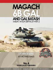 No.4 Magach 6b Gal Batash