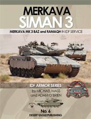 No.6  Merkava Mk.3 Ramaqh and Mk. 3 BAZ.png
