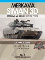 No.5 Merkava 3D