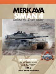 No.3 Merkava Mk4