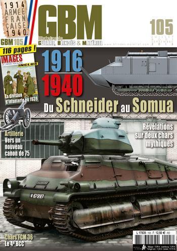 GBM戦争の歴史105号