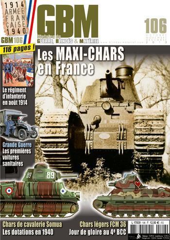 GBM 戦争の歴史106号