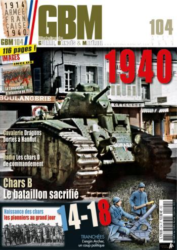 GBM戦争の歴史104号