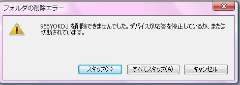 Dcim03.jpg