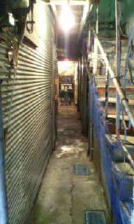 長〜いトンネルを抜けると、そこは・・・