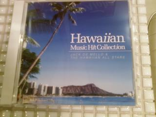 hawaii cd