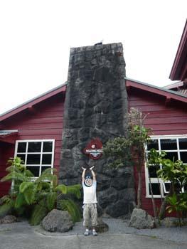 hawaii2-14