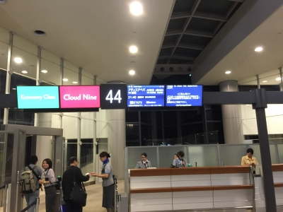 成田空港出発ゲート