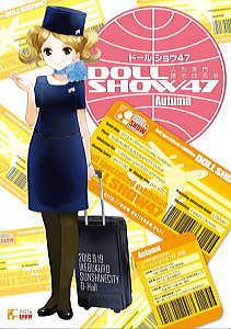 【ドールショウ47】参加します!! 【HoneySnow】 G-07.08