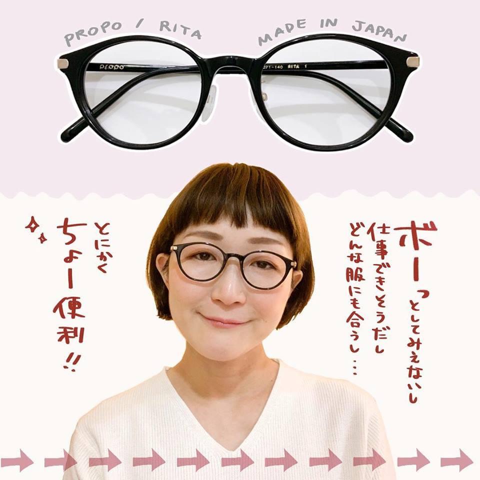 4abfa7f22ae5ed お店の眼鏡について | 纒オプティカル / マトイニコメ