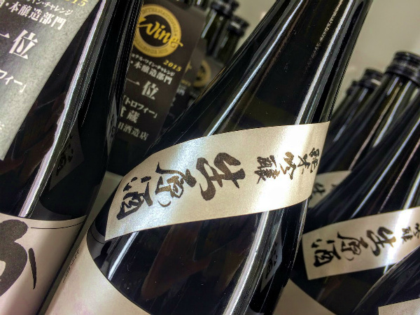 かたふね 純米吟醸 生原酒