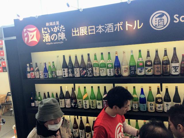 酒の陣2017