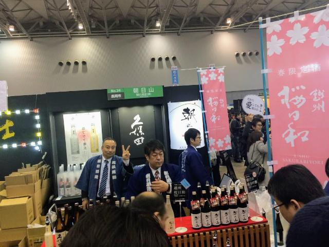 酒の陣2017・朝日酒造