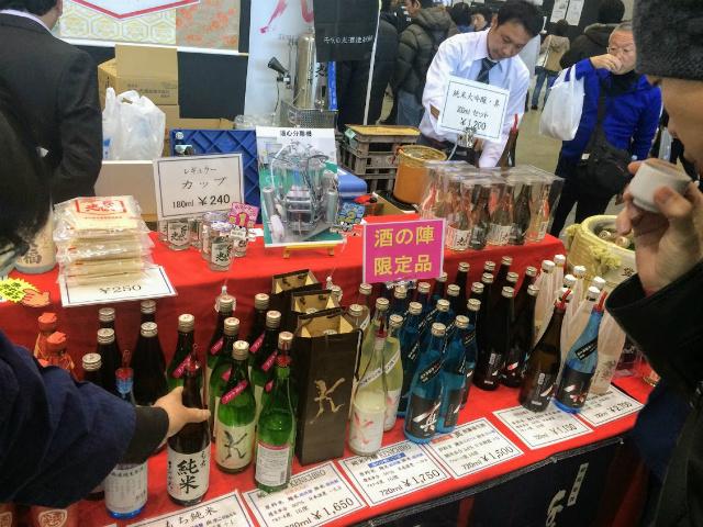 酒の陣2017・千代の光酒造