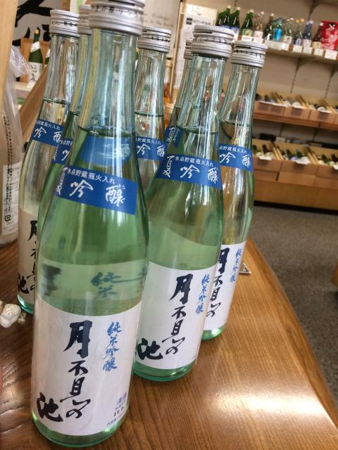 月不見の池 純米吟醸生貯蔵「夏吟醸」