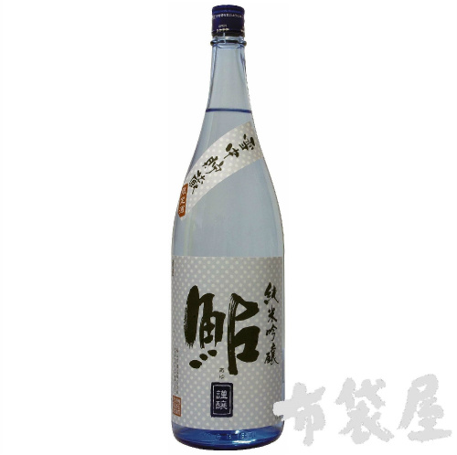 鮎 純米吟醸 雪中貯蔵 1.8L