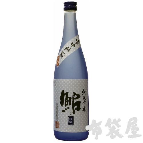 鮎 純米吟醸 雪中貯蔵 720ml