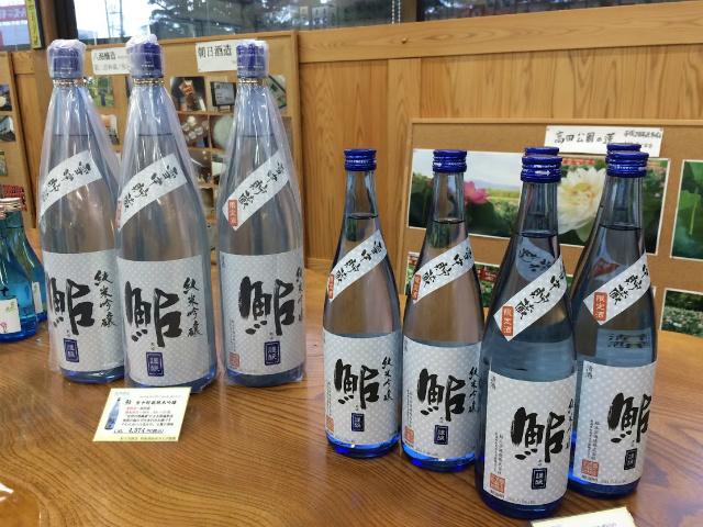 鮎 純米吟醸雪中貯蔵