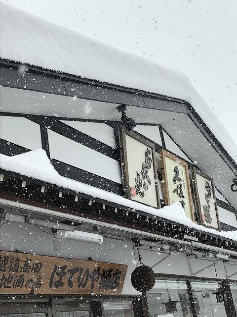 12月12日・ほていや酒店に積もる雪