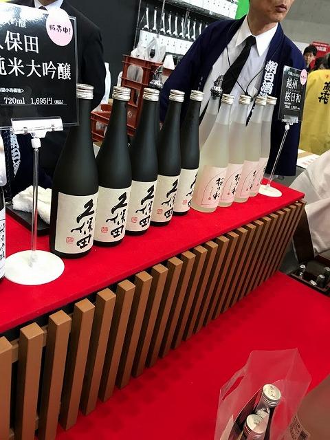 朝日酒造(久保田、越州)