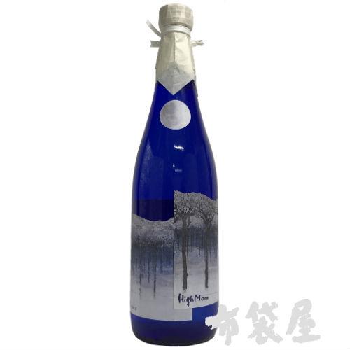 清酒HighMoon雪中貯蔵
