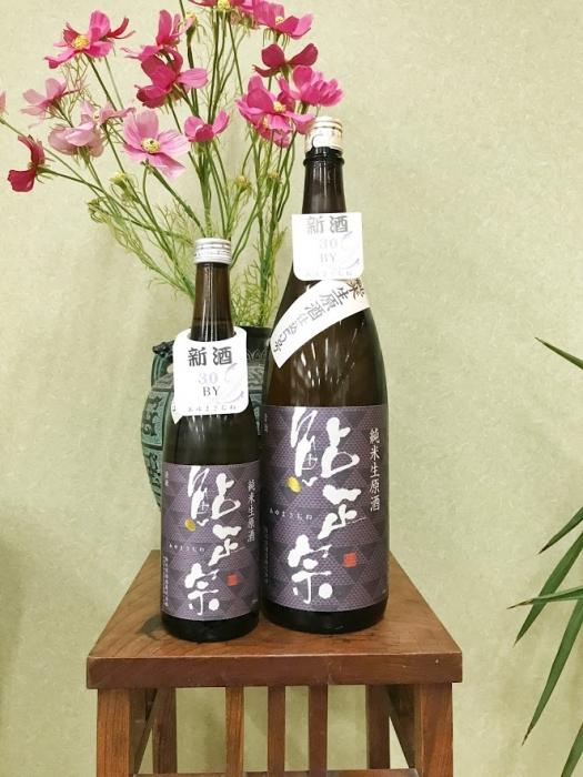 鮎正宗 純米生原酒