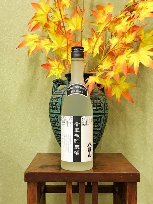 八海山 雪室瓶貯蔵酒