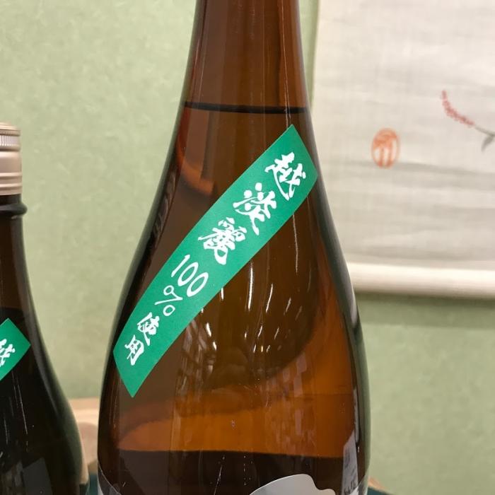 純米吟醸KENICHIRO窪松原産越淡麗