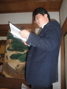 代表者会議司会伊藤