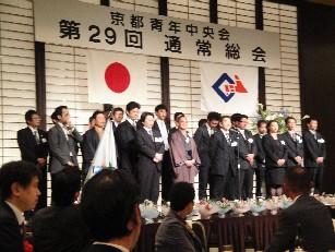 中央会総会22