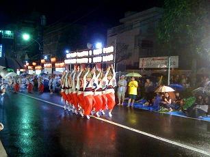 阿波踊り2009