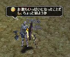がんがれ><