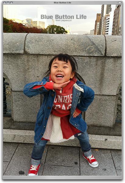 BBL-11.21.2013-03_ショー.jpg
