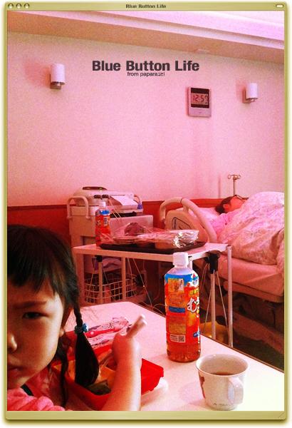 BBL-01.27.2014-01_分娩室.jpg