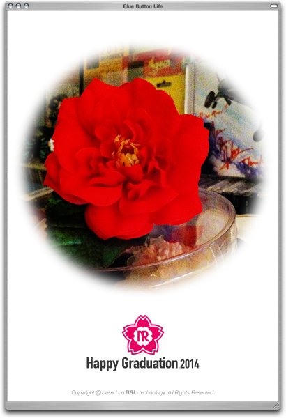 BBL-03.27.2014-07_卒業余韻.jpg