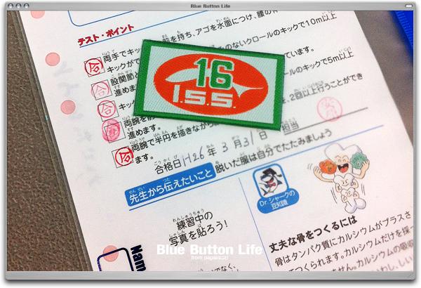 BBL-03.31.2014-01_17級合格.jpg