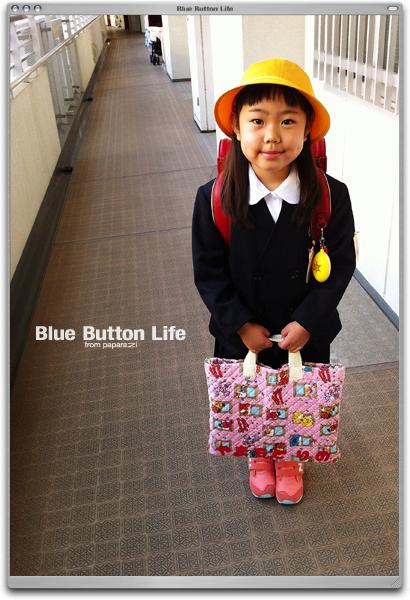 BBL-04.21.2014-02_学校.jpg