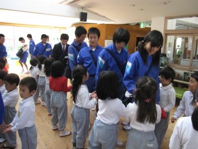 中学校 熊野