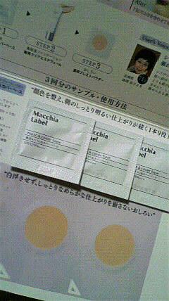 2015081519410000.jpg