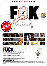 「FUCK」公式サイトにリンク
